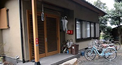 Budget Living in Kyoto